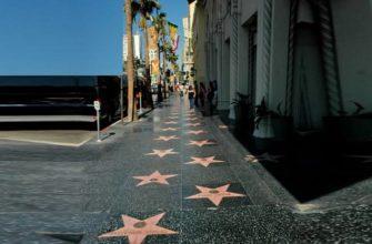 Она простирается вдоль Голливудского бульвара