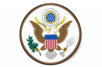 Лицевая сторона (аверс). На лицевой стороне Большой печати США