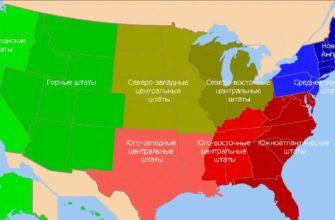 карта климата