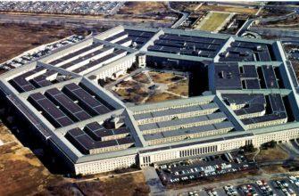 Экскурсии в Пентагон бесплатные