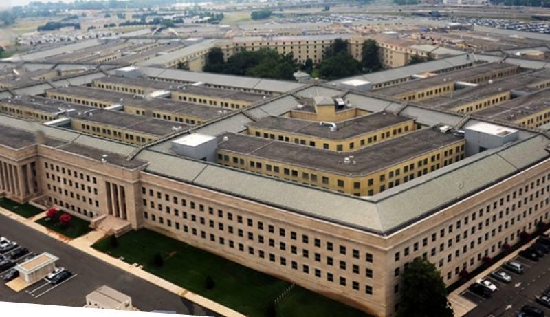 Пентагон назывался «Точка ноль»