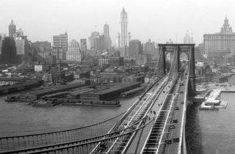старое фото Нью Йорка