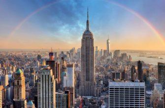 радуга над небоскребом