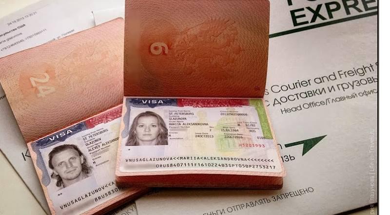 два паспорта с визами