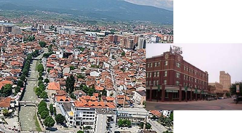 вид на город сверху