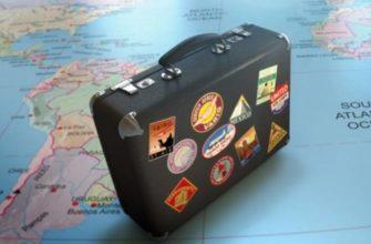 список стран, доступных для посещения