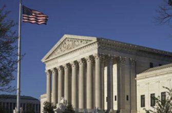 Утверждение судей