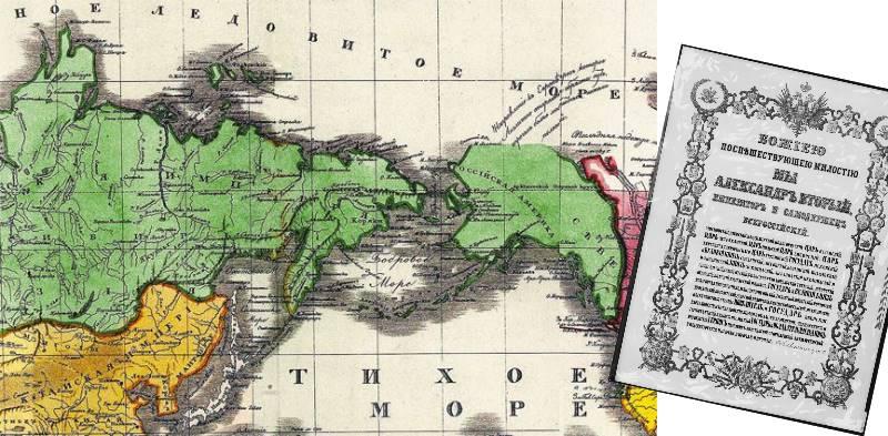 Правил Россией в тот период император Павел I.