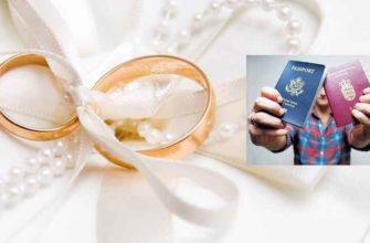 Законодательными документами США признаются законными браки