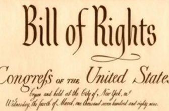 Конституция воспринималась как основание для отмены рабства
