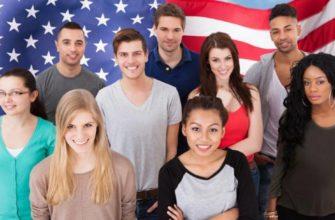 Итоги переписи населения США