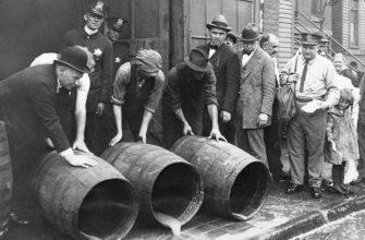 главным производителем алкогольной продукции (в том числе и пива) в Америке считалась Германия