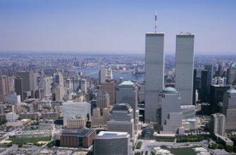 Музей 9/11 и мемориал